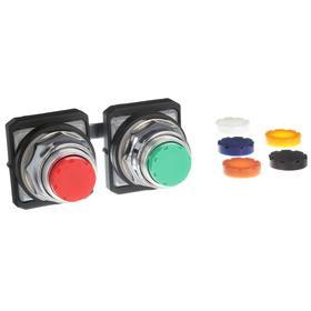 Multi-Head Push Button Switch: 30 mm Panel Cutout Dia, 2 Operators, Non-Illuminated, No Legend, Maintained, Round, Multicolor