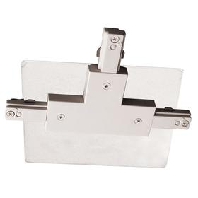 Light Fixture Mounting Track: 8 in Overall Lg, White, Surface Mounting, Plastic, UL Listed/cUL Listed, 20 A Current