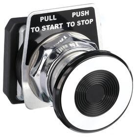 Emergency Stop Push Button Operator: Mushroom Operator, Non-Illuminated, Maintained, Heavy Duty Operator Interface, Chrome