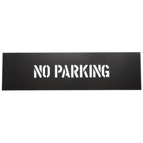 Message Stencil: No Parking, 2 in Character Ht, 6 in Stencil Ht, 22 in Stencil Wd, Plastic